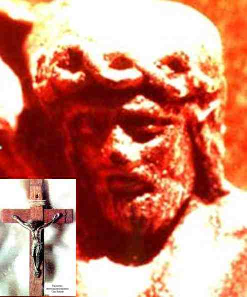 Crucifix materialized by Sai Baba